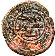 Fals - Anonymous - 661-750 AD (Zaranj) – revers