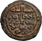 Fals - Anonymous - 661-750 AD (al-Mawsil) – revers