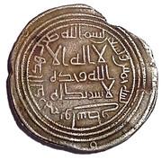 "Dirham - temp. Al-Walid ibn Abd al-Malik - ""Al-Walid I"" - 705-715 AD (Wasit) – avers"