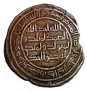 """Dirham - temp. Al-Walid ibn Abd al-Malik - """"Al-Walid I"""" - 705-715 AD (Wasit) – revers"""