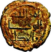 Fals - Anonymous - 661-750 AD (al-Kufa) – avers