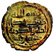 Fals - Anonymous - 661-750 AD (al-Kufa) – revers