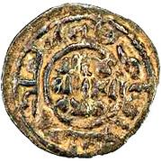 Fals - al-Dahhak b. Qays - 745-747 AD (Revolutionary period) – avers