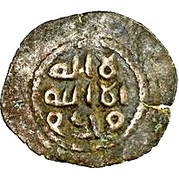 Fals - Anonymous - 661-750 AD (Yubna) – avers