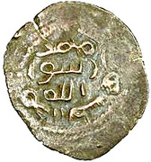 Fals - Anonymous - 661-750 AD (Yubna) – revers
