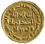 Dinar - Anonymous - during the reign of the caliph 'Abd al-Malik - 697-702 AD (no mintname) – revers