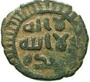 Fals - Anonymous - 661-750 AD (al-Ramla) – avers