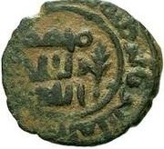 Fals - Anonymous - 661-750 AD (al-Ramla) – revers