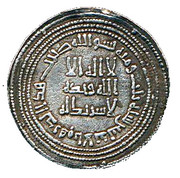 "Dirham - Yazid bin Abd al-Malik - ""Yazid II"" - 720-724 AD – avers"
