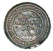 "Dirham - Yazid bin Abd al-Malik - ""Yazid II"" - 720-724 AD – revers"