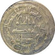 Dirham - Hisham ibn Abd al-Malik - 724-743 AD (Wasit) – avers