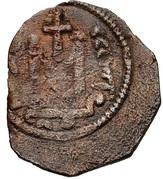Fals - Abd al-Malik ibn Marwan to al-Walid I ibn 'Abd al-Malik - pseudo-Byzantine type, facing bust - 685-715 AD (Arab-Byzantine) – revers