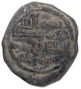 Fals - Anonymous - 661-750 AD (al-Rayy) – avers