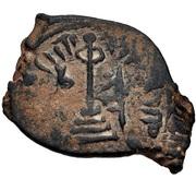 Fals - Abd al-Malik ibn Marwan - standing caliph type - 685-705 AD (Arab-Byzantine) – revers