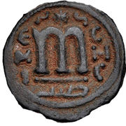 Fals - Anonymous - facing bust type - 685-692 AD (Hims mint - Arab-Byzantine) – revers
