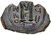 Fals - Anonymous - three standing figures type - 685-692 AD (Arab-Byzantine) – revers