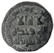 Fals - Anonymous - 661-750 AD (al-Ruha) – avers