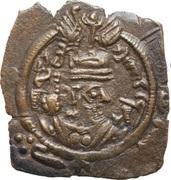Arab-Sasanian Pashiz - Khusraw II - 655 AD – avers