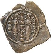 Arab-Sasanian Pashiz - Khusraw II - 655 AD – revers