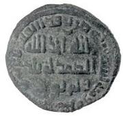 Fals - Anonymous - 661-750 AD (al-Ruha) – revers