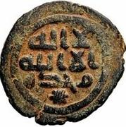 Fals - Anonymous - 661-750 AD (al-Urdunn) – avers