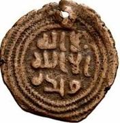 Fals - Anonymous - 661-750 AD (Anbulus) – avers