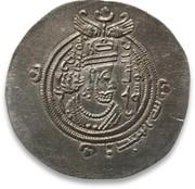 Arab-Sasanian Drachm - Abd al- Malik ibn Marwan al-Hajjaj ibn Yusuf (694-713 AD) – avers