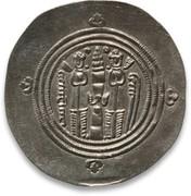 Arab-Sasanian Drachm - Abd al- Malik ibn Marwan al-Hajjaj ibn Yusuf (694-713 AD) – revers