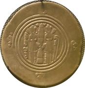 Drachm - al-Hajjaj b. Yusuf - 696-714 AD (Bishapur mint) – revers