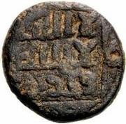 Fals - Anonymous - 661-750 AD (Baysan) – avers