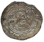 Drachm - 'Abd Allah b. 'Umayya - 694-697 AD – avers