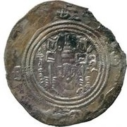 Drachm - 'Abd Allah b. 'Umayya - 694-697 AD – revers