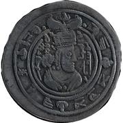 Arab-Sasanian Dirham - Al-Hajjaj ibn Yusuf - 696-7AD – avers