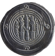 Arab-Sasanian Dirham - Al-Hajjaj ibn Yusuf - 696-7AD – revers