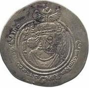 Drachm - al-Hajjaj b. Yusuf - 696-714 AD (Umayyad Caliphate - 661-750 AD) – avers