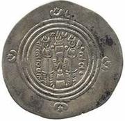 Drachm - al-Hajjaj b. Yusuf - 696-714 AD (Umayyad Caliphate - 661-750 AD) – revers