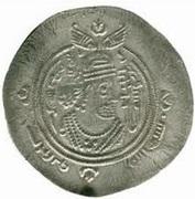 Arab-Sasanian Drachm - al Hajjaj ibn Yusuf (694-713 AD) – avers