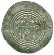 Arab-Sasanian Drachm - al Hajjaj ibn Yusuf (694-713 AD) – revers