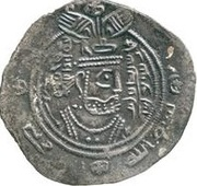 Drachm - 'Ubayd Allah b. Abi Bakra- 698-699 AD – avers