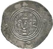 Drachm - 'Ubayd Allah b. Abi Bakra- 698-699 AD – revers