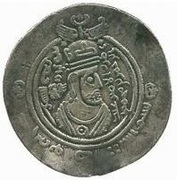 Drachm - 'Abd al-Rahman b. Muhammad - 699-702 AD – avers