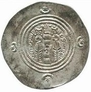 Drachm - 'Amr b. Laqit - 701-702 AD – revers