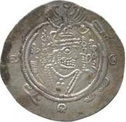 Drachm - 'Ubayd Allah b. 'Abd al-Rahman - 702-703 AD – avers