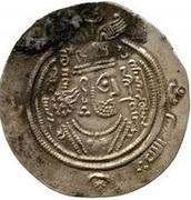 Drachm - Khalid b. Abi Khalid - 702-707 AD – avers