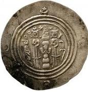 Drachm - Khalid b. Abi Khalid - 702-707 AD – revers