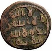 Fals - Anonymous - 661-750 AD (Bayt Jabrin) – avers