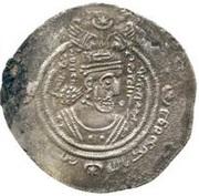 Drachm - Yazid b. al-Muhallab - 697 AD – avers