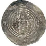 Drachm - Yazid b. al-Muhallab - 697 AD – revers