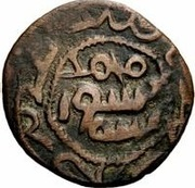 Fals - Anonymous - 661-750 AD (Bayt Jabrin) – revers