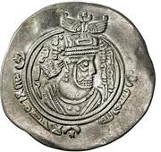 Drachm - Qatari bin al-Fuja'a – avers